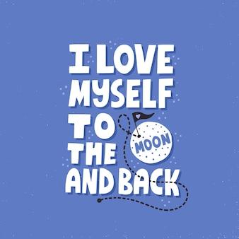Hou van mezelf tot de maan en terug citaat. hand getekende vector belettering. zelfzorgconcept voor t-shirt, poster, kaart