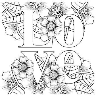 Hou van woorden met mehndi bloemen voor het kleuren van de boekpagina doodle ornament hand tekenen