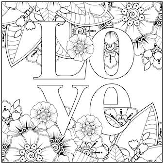 Hou van woorden met mehndi bloemen voor kleurplaat doodle ornament in zwart-wit