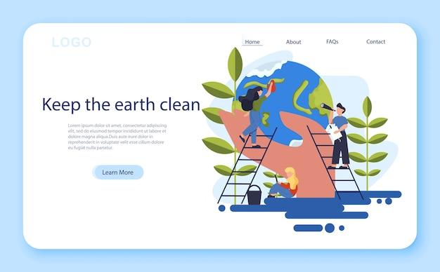 Houd het idee van de aarde schoon. recyclen en schoonmaken. ecologie en zorg voor het milieu. idee van hergebruik van afval. webbanner.