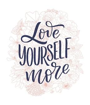 Houd van jezelf belettering slogan grappig citaat voor blogposter en printontwerp