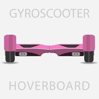 Hoverboard, gyroscooter, elektrisch balanceerbord op twee wielen. elektrisch ecologisch vervoer. vector illustratie.