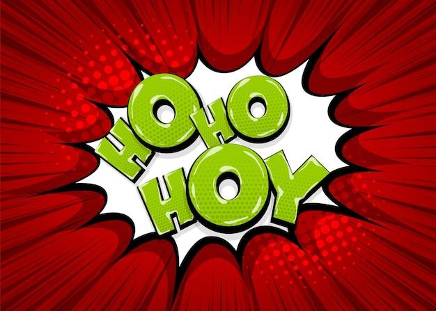 Hoy hey hallo groet wow komische tekst collectie geluidseffecten pop-art stijl vector tekstballon