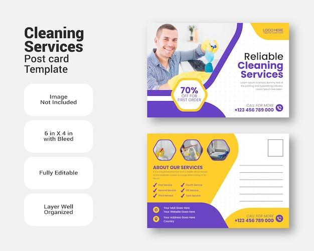 Huis schoonmaakdiensten briefkaart sjabloonontwerp met schoonmaakproducten