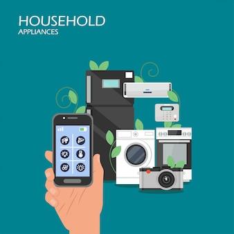 Huishoudelijke apparaten vlakke stijl illustratie