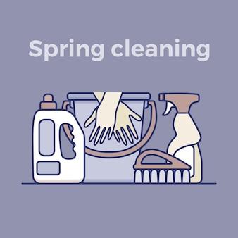 Huishoudelijke schoonmaakproducten illustratie
