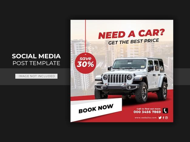 Huur auto voor sociale media instagram post-sjabloon voor spandoek