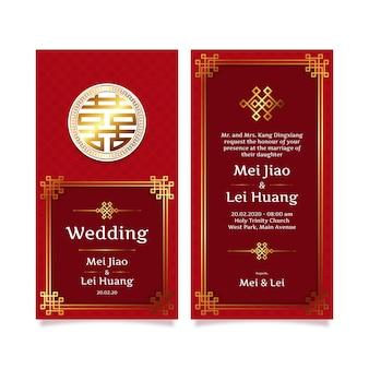 Huwelijksuitnodiging in chinese stijl
