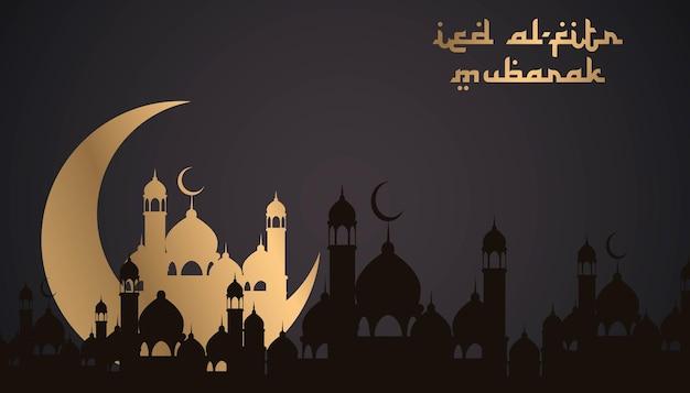 Ied al fitr traditionele islamitische festival religieuze achtergrond