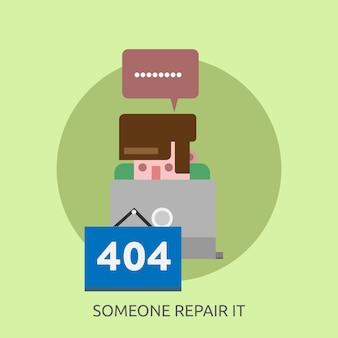 Iemand repareert het