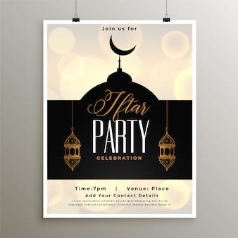 Iftar-de sjabloon van de partijviering voor ramadan seizoen