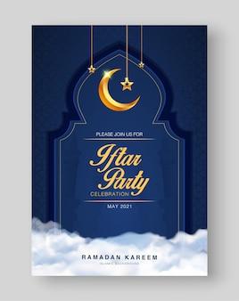 Iftar partij uitnodigingskaartsjabloon islamitische eid mubarak festival vakantie