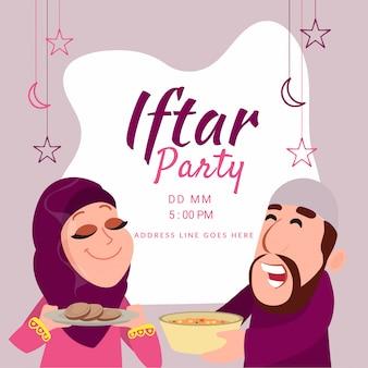 Iftar-partijconcept met illustratie van islamitisch paar, en voedsel met partijdatum en venu