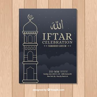 Iftar-partijuitnodiging met moskee in monolines