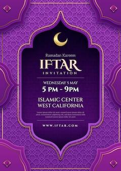 Iftar uitnodigingssjabloon in papieren stijl