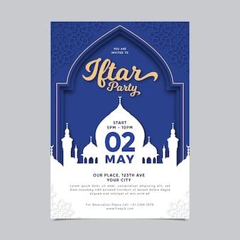 Iftar uitnodigingssjabloon voor platte ontwerp