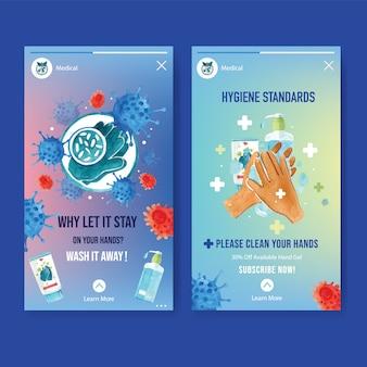 Ig-verhalenadvertentie met aquarelstijl van hygiëne tijdens quarantainetijd