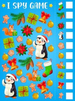 Ik bespioneer spel of puzzel met kerstcadeausjabloon van onderwijs voor kinderen. vind en tel een denkspel, een logisch raadsel of een werkblad met kerstbel, kerstcadeautje, kous en kerstmuts