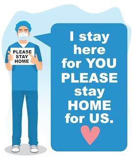 Ik blijf hier voor jou, blijf alsjeblieft thuis voor ons - poster voor stop coronavirus