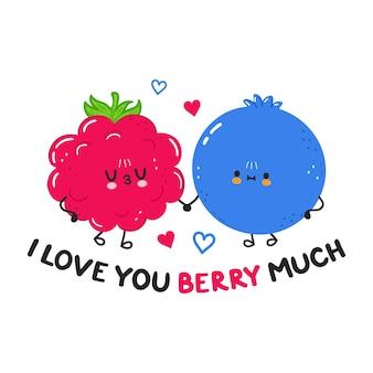 Ik hou van je kaart met schattige vrolijke frambozen en bramen. vector hand getrokken doodle stijl cartoon karakter illustratie pictogram ontwerp