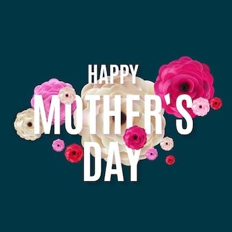Ik hou van je moeder gelukkige moederdag achtergrond