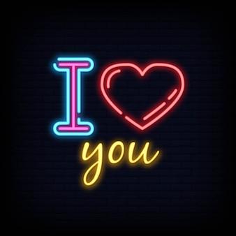 Ik hou van je neon sign-tekst.