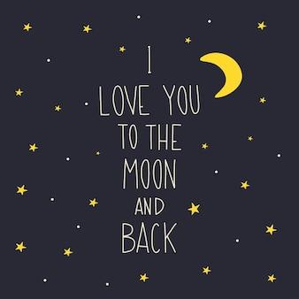 Ik hou van je tot de maan en terug liefdesbelettering handgetekende vectorbelettering citaat valentijn citaat