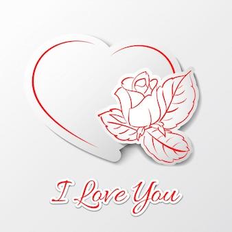 Ik hou van je! valentijnsdag.
