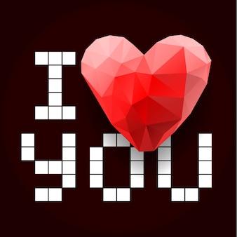 Ik hou van je, vector afbeelding