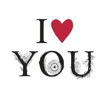 Ik hou van je vector hand getekende letters geïsoleerd op wit valentijnsdag romantische wenskaart