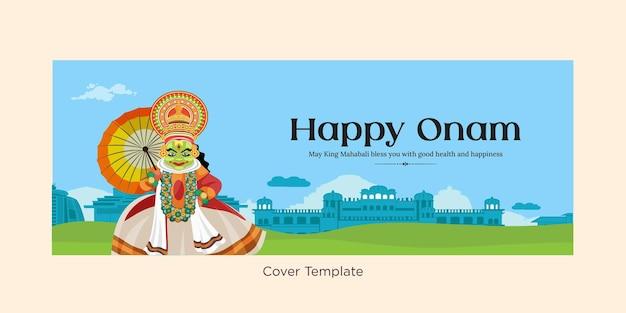 Ik wens je een heel gelukkig onam festival voorbladontwerp
