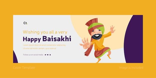 Ik wens jullie allemaal een heel gelukkig baisakhi facebook omslagontwerp