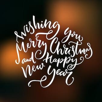 Ik wens u prettige kerstdagen en een gelukkig nieuwjaar tekst. vector kalligrafie.