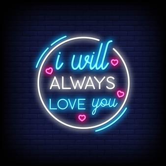 Ik zal altijd van je houden voor posters in neonstijl. romantische citaten en woord in neon sign stijl.