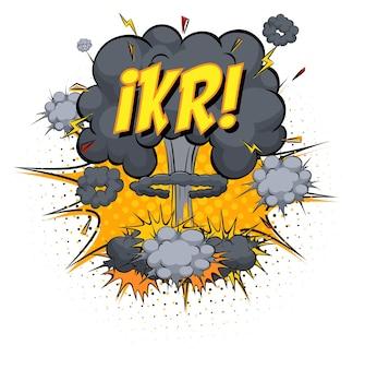 Ikr-tekst op komische wolksexplosie die op witte achtergrond wordt geïsoleerd