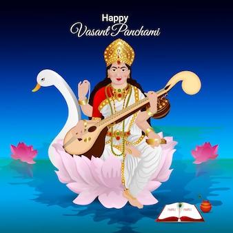 Illustartion voor happy vasant panchami vector godin saraswati-viering
