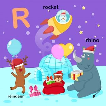 Illustratie geïsoleerde alfabet letter r.