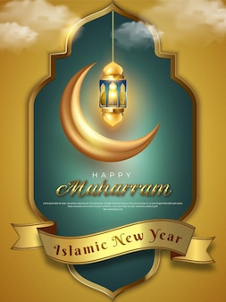 Illustratie gelukkig muharram islamitisch nieuwjaar verticale banner