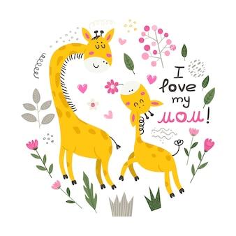 Illustratie met schattige giraf.