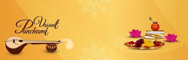 Illustratie van de banner van de godin saraswati