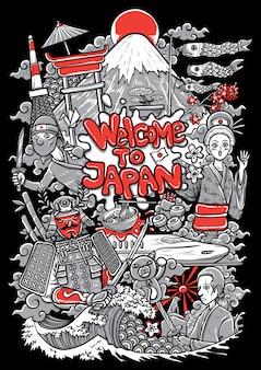 Illustratie van de culturen en oriëntatiepunten van japan