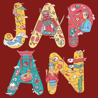 Illustratie van de cultuur van japan in aangepaste lettertype belettering kleurende illustratie