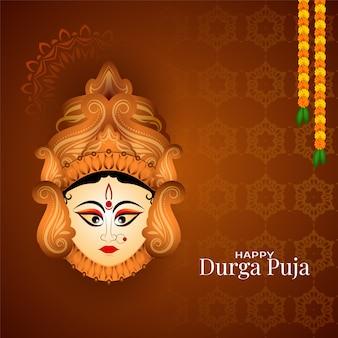 Illustratie van de gelukkige achtergrond van de het festivalviering van durga puja