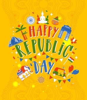 Illustratie van de gelukkige dag van de republiek van de achtergrond van india.