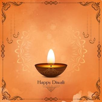 Illustratie van de gelukkige diwali-achtergrond van de festivalgroet