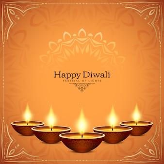 Illustratie van de gelukkige diwali-achtergrond van het festival decoratieve frame