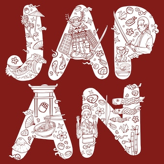 Illustratie van de japanse cultuur in aangepaste lettertype belettering overzicht illustratie