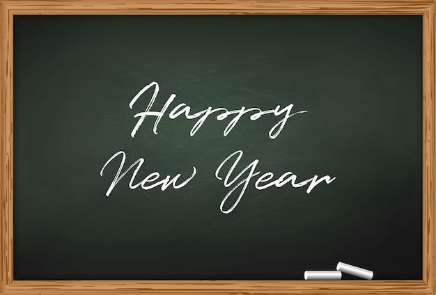 Illustratie van de kaartsjabloon van de nieuwjaarviering