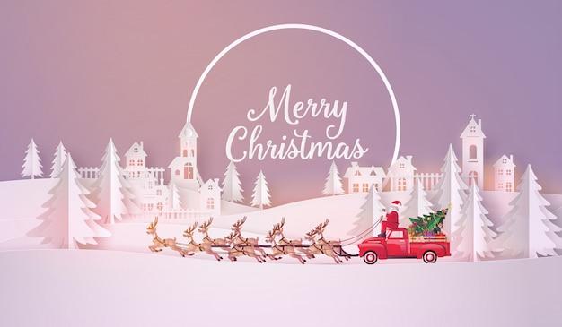 Illustratie van de kerstman aan de hemel komt naar de stad