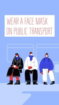 Illustratie van drie karakters die maskers dragen die in het openbaar vervoer zitten.